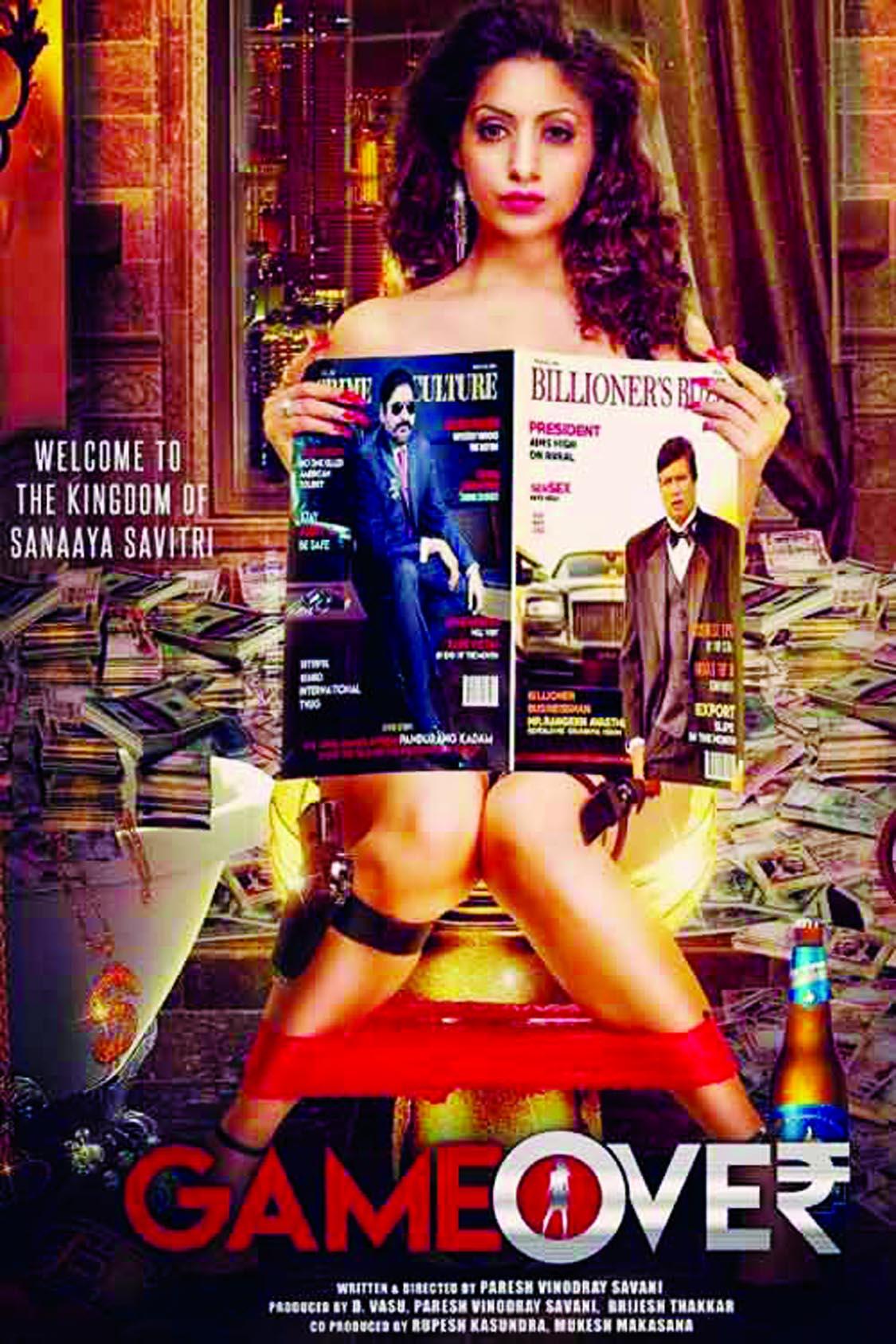 Exclusive Poster - Gurleen Chopra in a totally new avatar