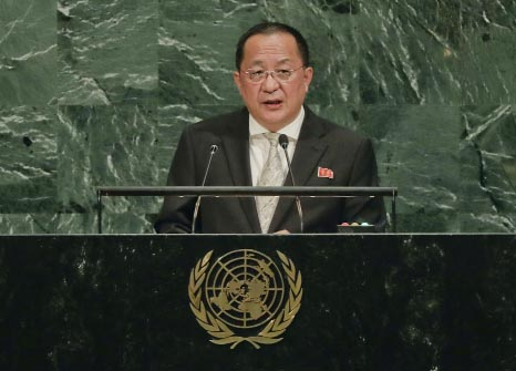 Missile strike on US inevitable: N Korean FM
