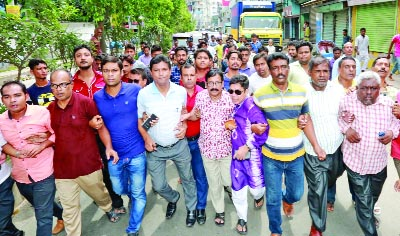 BOGRA:  BNP activists brought out a procession demanding release of VP Saiful Islam, President, Bogra District BNP on Saturday.