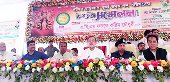 Chairman of the Parliamentary Standing Committee on Ministry  of Railway  ABM Fazle Karim Chowdhury MP addressing the biennial conference of Puja Udjapon Parishad of South Raozan, Chittagong at Noapara Sheikh Kamal Complex as Chief Guest on Saturday.