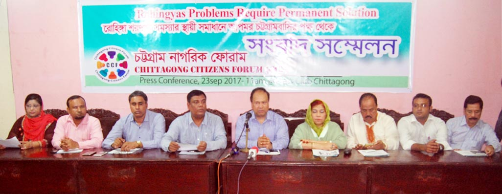 Barrister Monowar Hossain,  Chairman, Chittagong Citizens' Forum addressing a press conference on Rohingya problems at Chittagong Press Club yesterday.