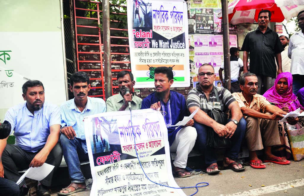 Felani's father Nurul Islam speaking at a rally organised by Nagorik Parishad in front of the Jatiya Press Club on Sunday demanding trial of Felani killing.