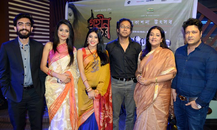 Gohin Baluchar's audio songs released