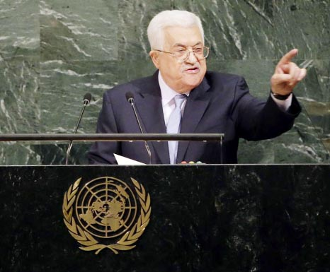 Abbas to seek a single, binational state with Israel