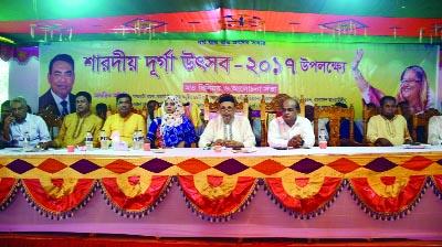 BAMNA (Barguna): A view-exchange meeting on Durga Puja was held at Ajoddah Village in Betagi Upazila on Saturday. Among others, Shawkat  Hasanur Rahman Rimon MP and Subash Chandra Howlader, Treasurer, Awami Jubo League were present in the programme.
