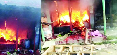BOGRA: A devastating fire gutted four shops including Union Awami League Office at South Langluhat Union yesterday.