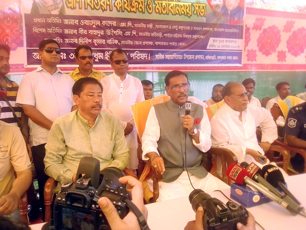 Minister for  Road Transport and  Bridges Obaidul Quader MP addressing a view exchange meeting on relief distribution for Rohingyas at Nakghhilchhari Upazila yesterday.
