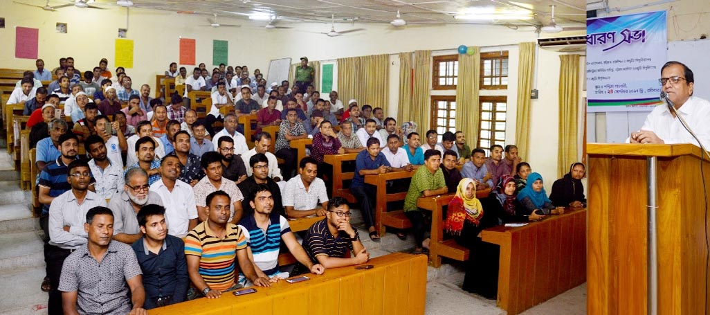 Eid re-union  Karmochari Samity of  Chittagong University of  Engineering and Technology (CUET) was held at South Gallery of the University on Sunday.