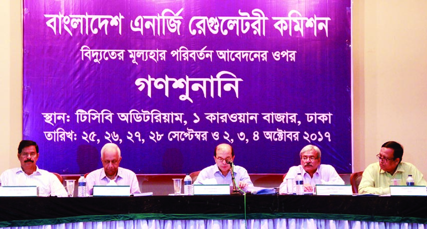 Chairman of Bangladesh Energy Regulatory Commission Monowar Islam, among others, at a mass hearing on application for changing power price in TCB auditorium in the city on Monday.