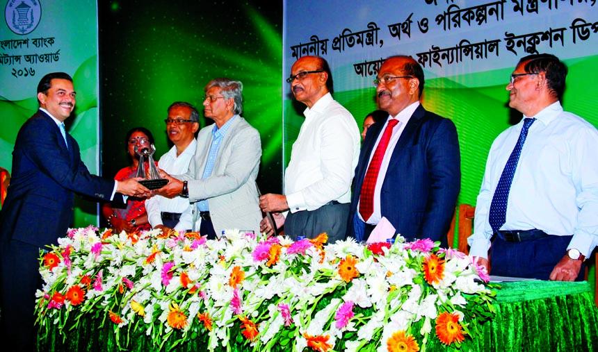 StanChart receives BB remittance award 2016