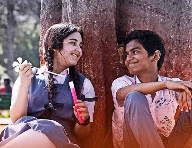 I'll Miss You from Secret Superstar is all about teenage love