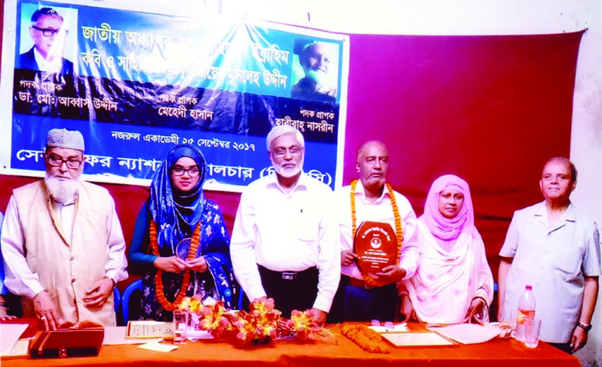 Participants in a memorial meeting on National Professor Mohammad Ibrahim and Litterateur Abul Khaer Musleh Uddin organised by Center for National Culture at Nazrul Academy in the city on Monday.