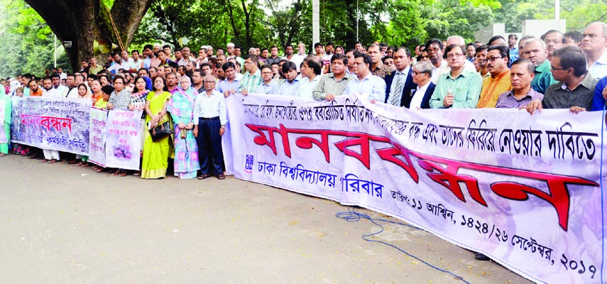 Dhaka University family formed a human chain on Mal Chattar premises of the university on Tuesday with a call to stop genocide in Myanmar.