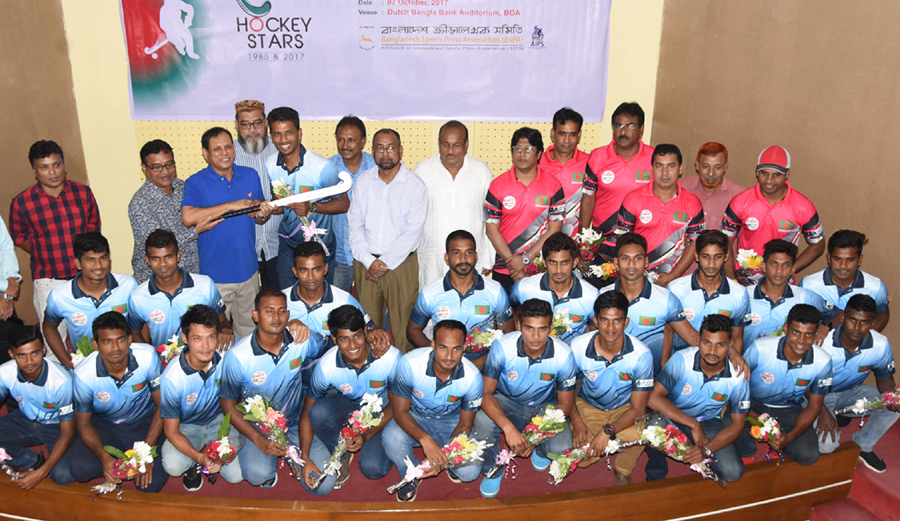 BSPA Accords Reception To Bangladesh National Hockey Team