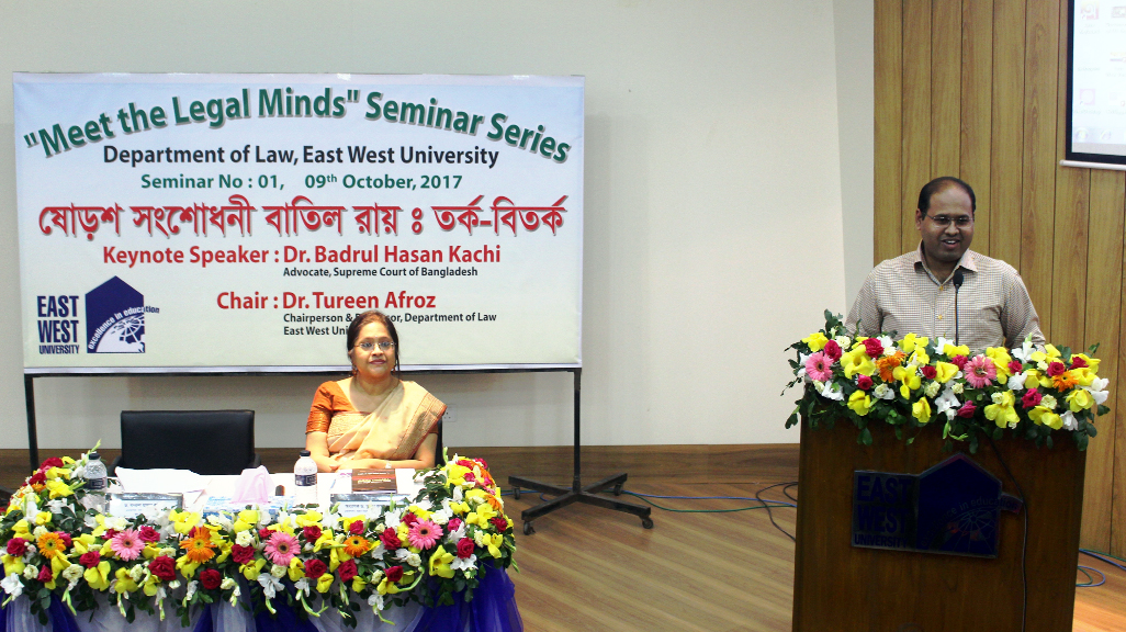 EWU arranges seminar on Sixteenth Amendment