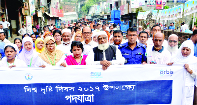 BOGRA: Bogra Diabetic Samity brought out a rally marking the World Sight Day on Sunday.