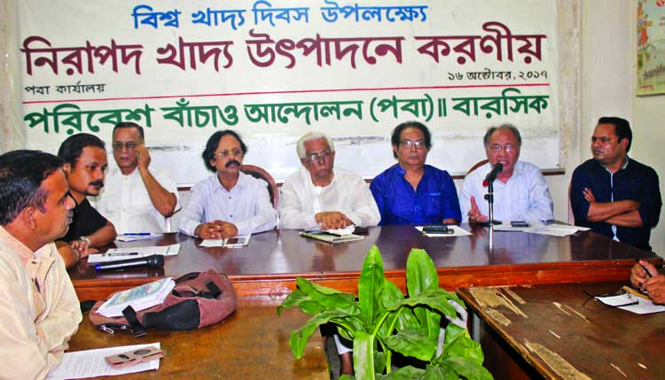 Speakers at a discussion on 'Role in Producing Safe Food' organised on the occasion of World Food Day by Save The Environment Movement at its office in the city on Monday.