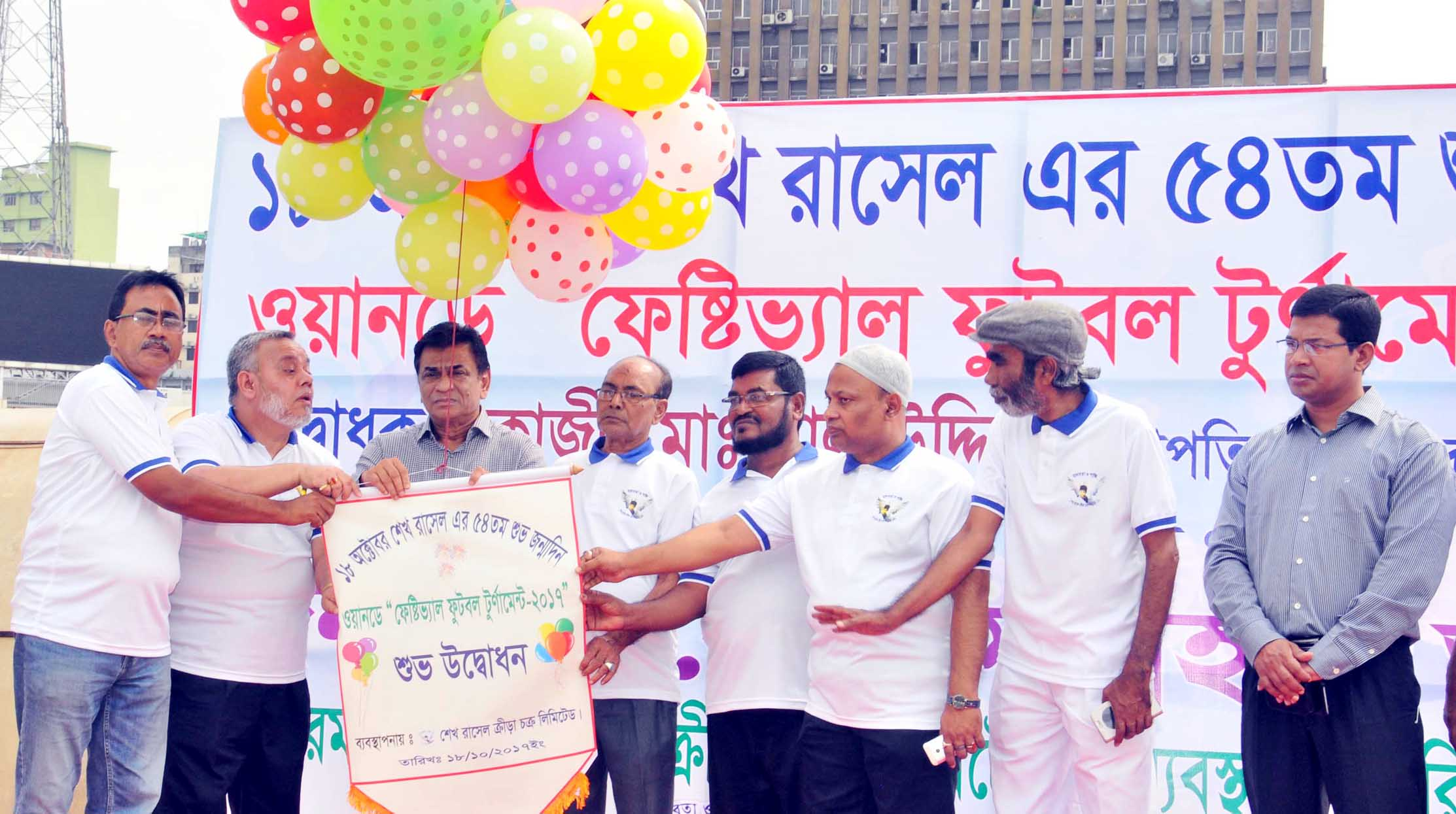 President of Bangladesh Football Federation Kazi Salahuddin inaugurating the One-Day Festival Football Tournament marking the 54th Birth Anniversary of Sheikh Russel, by releasing the balloons as the chief guest at the Bangabandhu National Stadium on Wednesday.