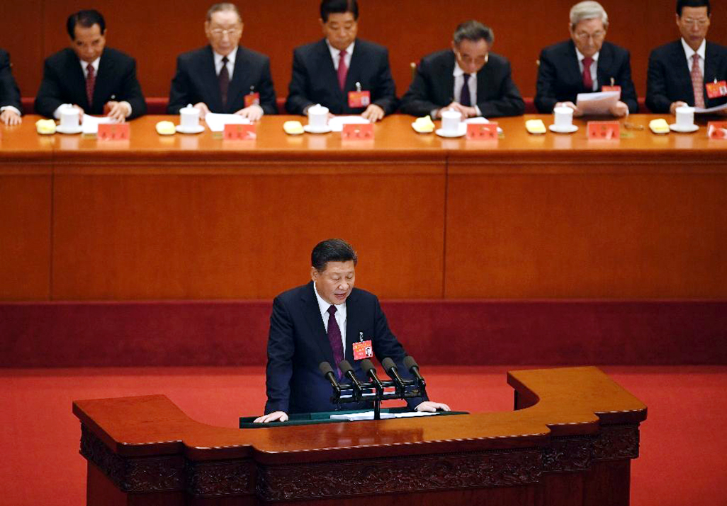 Chinese President pledges to build 'modern socialist country'