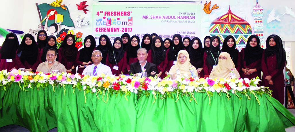 Chairman of Manarat Trust Shah Abdul Hannan, among others, at the freshers' reception of A level of the city's Manarat International School and College held recently at the institution.