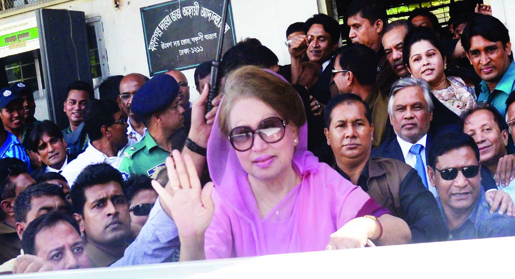 BNP Chairperson Begum Khaleda Zia appeared before the Alia Madrasha Special Court in the city's Bakshibazar on Thursday seeking bail on Zia Orphanage Trust and Zia Charitable Trust Graft cases.