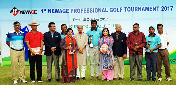 The winners of the New Age Professional Golf Tournament with the guests and officials of Bangladesh Golf Federation pose for photograph at the Kurmitola Golf Club in the city on Wednesday.
