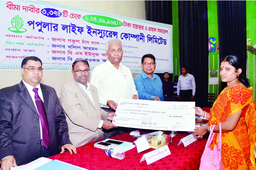 JESSORE: A clients' gathering of Popular Life Insurance Company Ltd was held  at Jessore recently. Insurance Development and Regulatory Authority (IDRA)  Member Gikul Chand Das was present as Chief Guest while Executive Director of IDRA Khalil Ahmed as special guest . A total of Tk 6,04,39.965 was distributed as claim money among 3,374 clients  at the function.  President of Bangladesh Insurance Forum and CEO of Popular Life Insurance Company Ltd along with other guests seen distributing death  insurance claim money to one Shiba Rani in the picture.