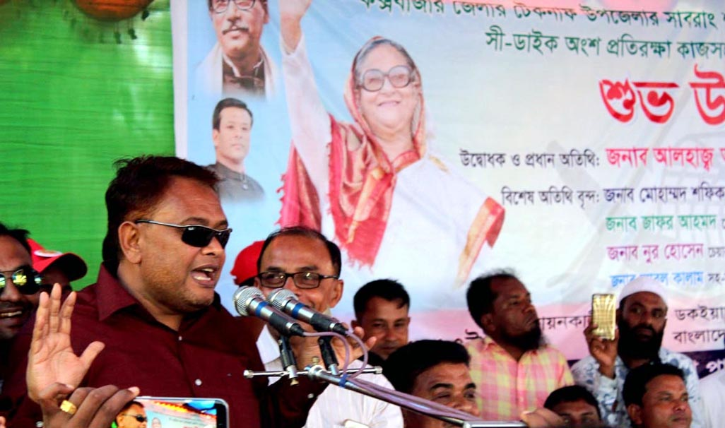 Abdur Rahman Bodi MP speaking at the inaugural programme of Shahporirdeep Dam at Horiakhali in Teknaf  Upazila on Thursday.