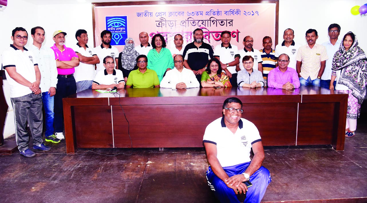 General Secretary of the Jatiya Press Club Farida Yasmin along with others at the prize giving ceremony on the club premises on Friday marking the 63rd founding anniversary of the club.