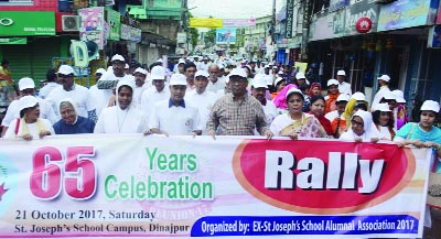 DINAJPUR: A rally was brought out marking the 65th founding anniversary and re-union  of Dinajpur  St Joseph School yesterday.