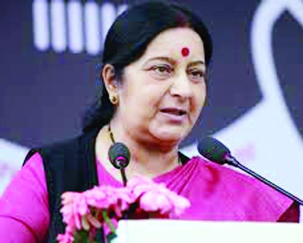 Sushma Swaraj due today