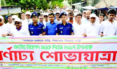 BOGRA: A rally was brought out in the town marking the National Road Safety Day yesterday.
