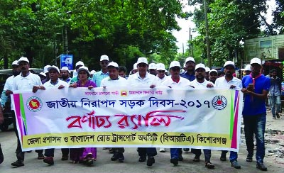 KISHOREGANJ: : A colourful rally led by DC Md Azimuddin Biswas  was brought out in the town marking the National Road Safety Day on Sunday morning .