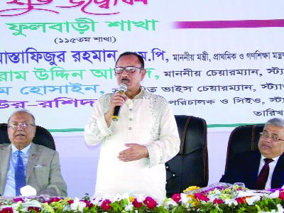 DINAJPUR(South): Primary and Mass Education Minister Mostafizur Rahman MP speaking at a function on the occasion of inauguration of the 115th branch of Standard Bank  at fulbari Market yesterday.