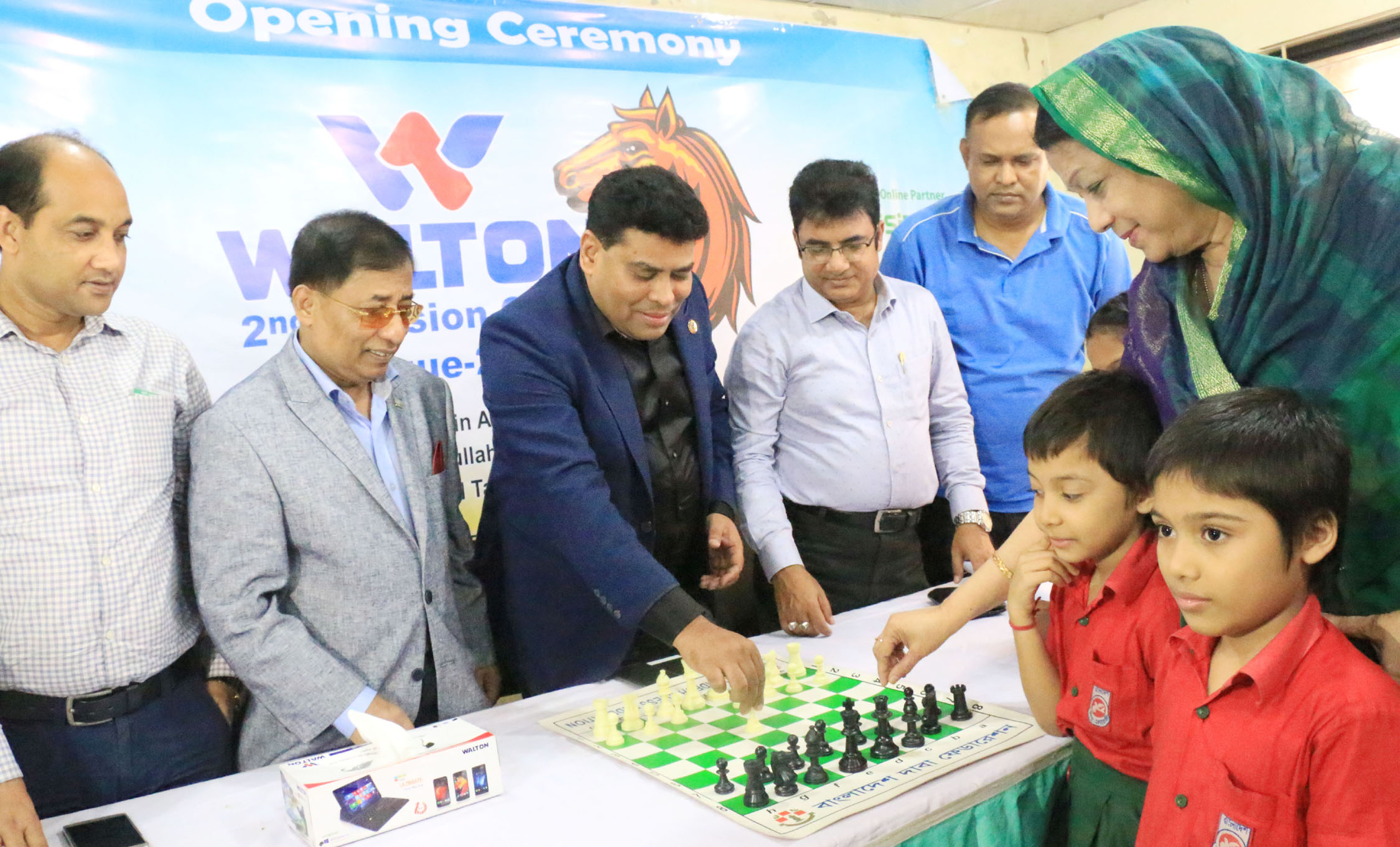 Operative Director (Head of Sports & Welfare Department) of Walton Group FM Iqbal Bin Anwar Dawn inaugurating the Walton Second Division Chess League at Bangladesh Chess Federation hall-room on Sunday.