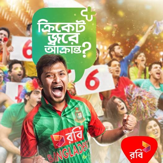 Robi launches cricket community based package 'We Are Tigers'