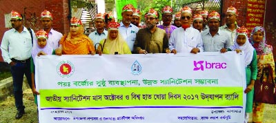 SAPAHAR (Naogaon):  Upazila Administration and Public Health Engineering Department  , Sapahar Upazila brought out  a  rally  yesterday marking the National Sanitation Month and Global Hand-Washing Day.