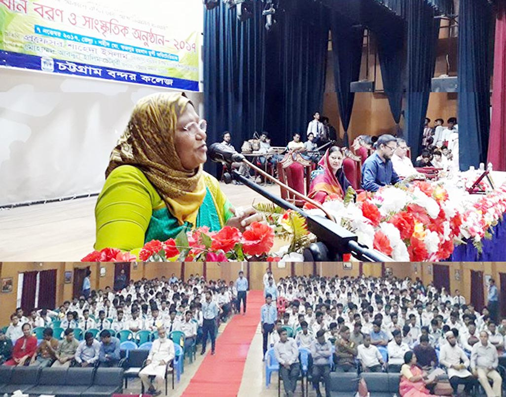 Chairman of Chittagong Education Board  prof Shaheda Islam  addressing the welcoming Ceremony  of newly joining Students at Chittagong Port College as Chief Guest on Tuesday. Principal of the College Mohammed Abdul Halim presided the welcoming Ceremony.