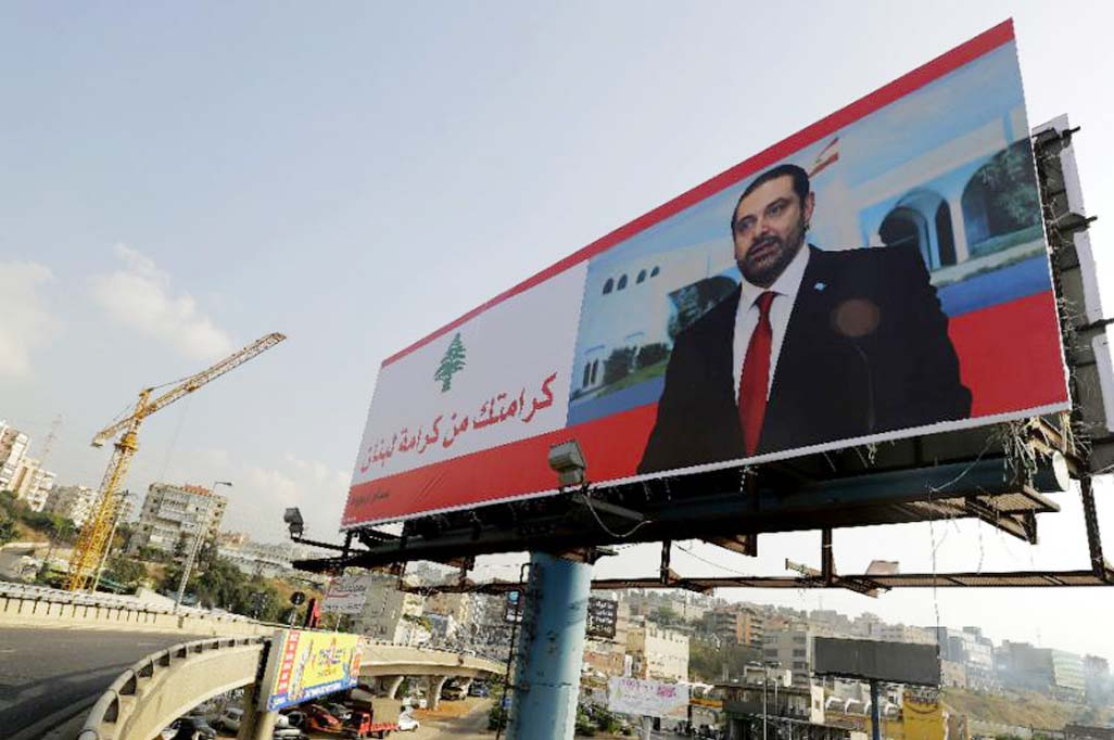 Saudi Arabia has `detained` PM Hariri :Lebanon President