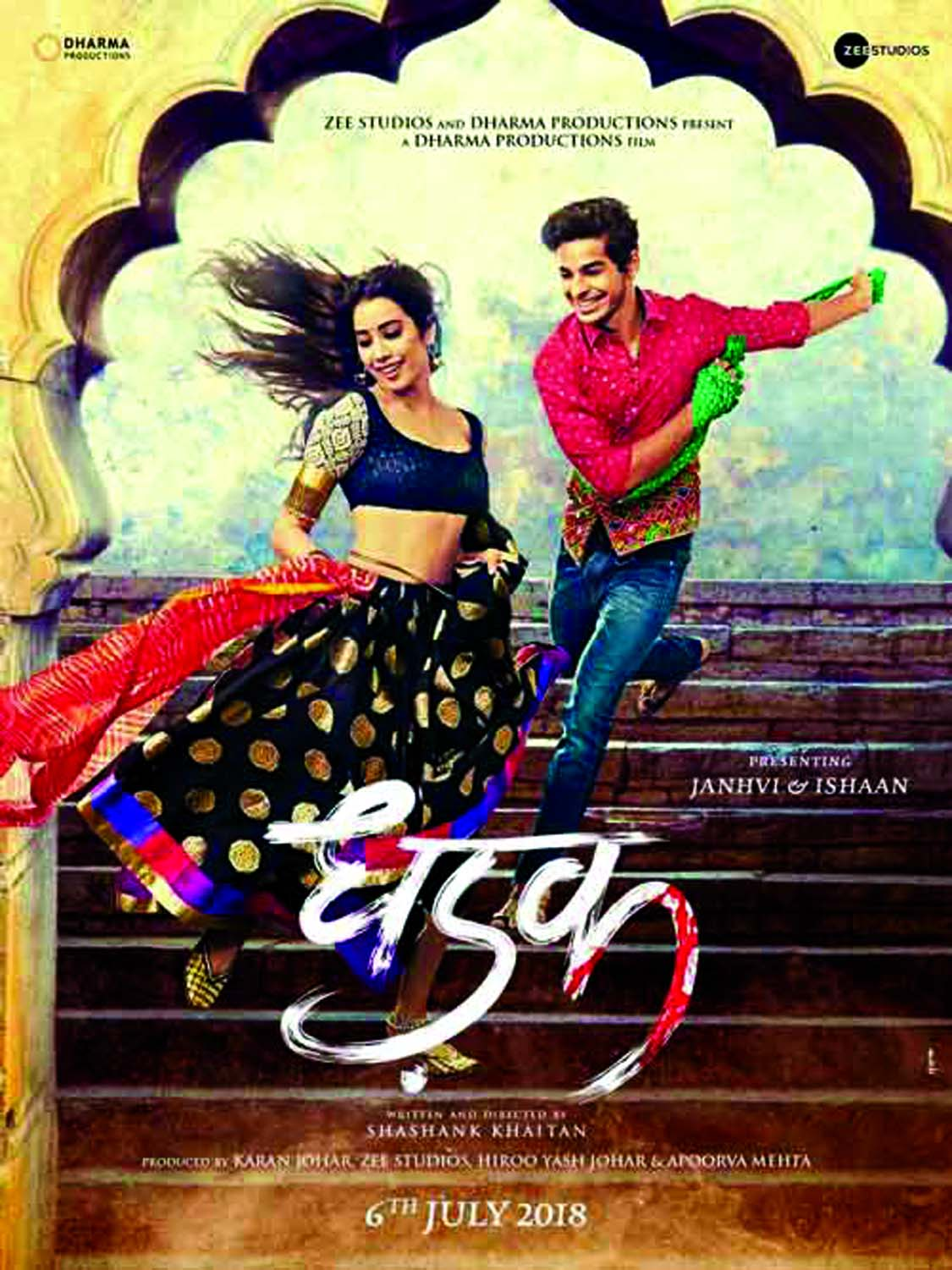 Janhvi Kapoor-Ishaan Khatter`s new `Dhadak` poster is refreshing!