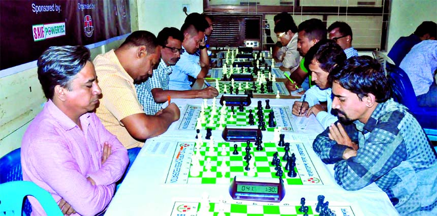A scene from the matches of the Saif Powertec 43rd National B Chess Championship at Bangladesh Chess Federation hall-room on Thursday.