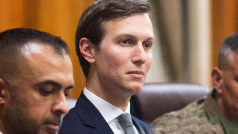 Senate Judiciary presses Kushner in Russia investigation