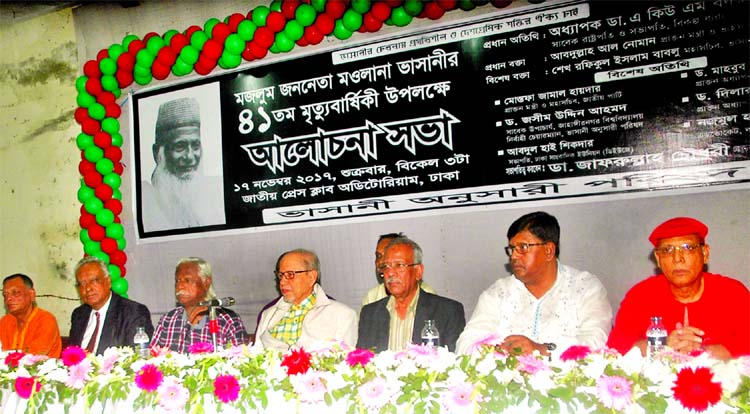 Bikalpadhara Bangladesh President Prof Dr AQM Badruddoza Chowdhury, among others, at a discussion organised on the occasion of the 41st death anniversary of Maulana Bhasani by Bhasani Anusari Parishad at the Jatiya Press Club on Friday.