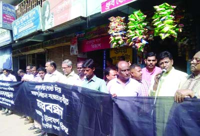 KISHOREGANJ: Poura Mayor Md Parvez Miah addressing a  human chain in front of Kalibari on Saturday demanding   immediate arrest and exemplary punishment to the attackers of Rangpur Hindu  families organised by Puja Udjapon Committee.