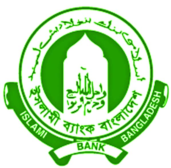 Islami Bank introduces 'mohor' account