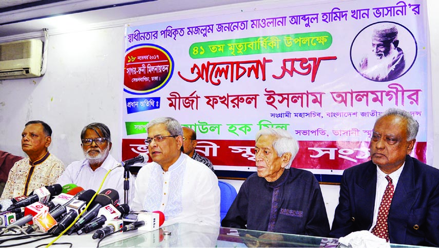 BNP Secretary General Mirza Fakhrul Islam Alamgir speaking at a discussion marking 41st death anniversary of Maulana Abdul Hamid Khan Bhasani organised by Bhasani Smrity Sangsad in DRU auditorium on Saturday.