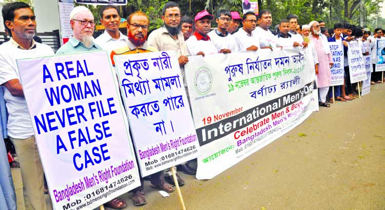 Bangladesh Men's Right Foundation formed a human chain in front of the Jatiya Press Club on Sunday demanding law to resist repression on male.