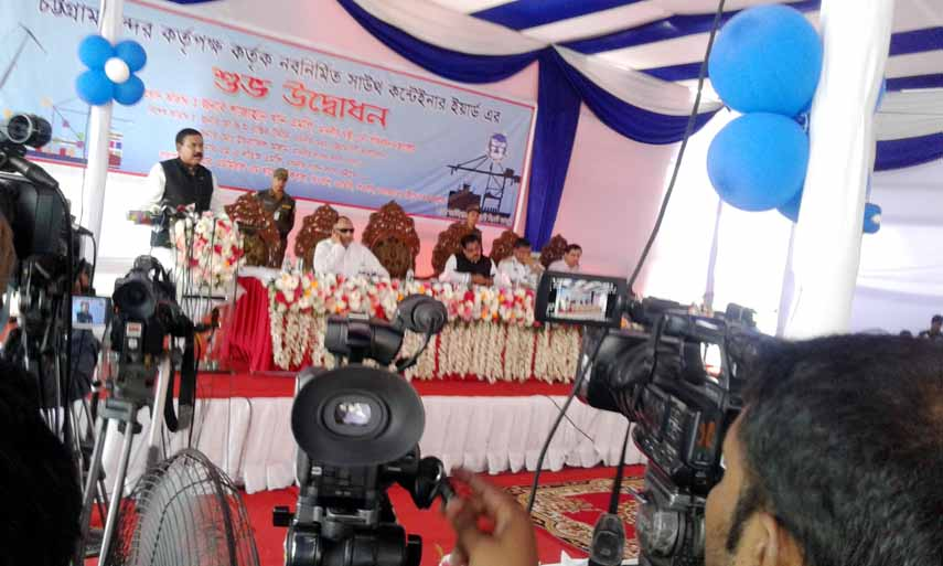 Shipping Minister Shajahan Khan addressing  at the Inaugural ceremony of South Container Yard at   Chittagong  Port  as Chief Guest on Sunday. M A 	Latif MP, Md Israfil Alam MP were  present as special guests. Rear Admiral M. Khaled Iqbal  Presided over the meeting.