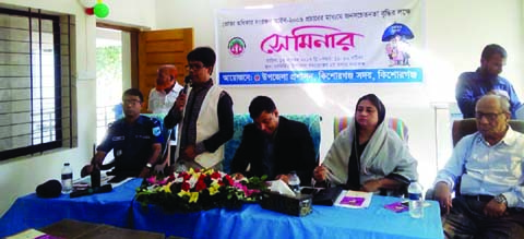 KISHOREGANJ: Alamgir Hossein, Additional District Magistrate, Kishoreganj addressing a seminar on Consumer Rights Protect Law -2009 at Sadar Upazila Conference Room recently.