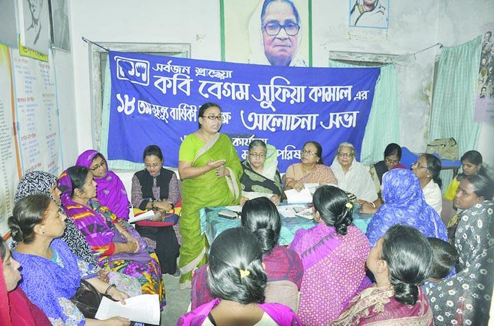 DINAJPUR: Dr Marufa Begum, General Secretary, Bangladesh Mahila Parishad speaking at discussion meeting marking the death anniversary of Poet Sufia Kamal on Monday.